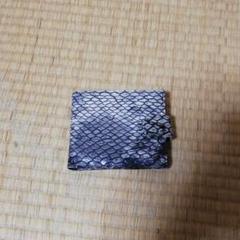 "Thumbnail of ""蛇柄折り畳み財布"""
