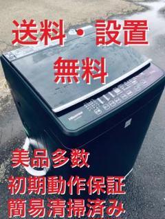 "Thumbnail of ""♦️EJ917B Hisense全自動電気洗濯機 【2018年製】"""