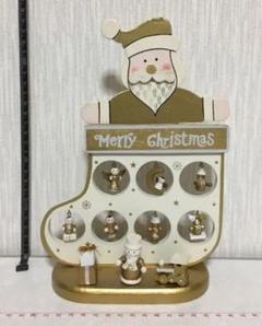 """Thumbnail of """"☁︎ ( 205 ) クリスマス 飾り"""""""
