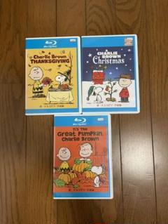 "Thumbnail of ""Blu-ray スヌーピー 3枚セット かぼちゃ大王 感謝祭 メリークリスマス"""