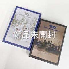 "Thumbnail of ""【新品未開封】TOO  REASON FOR BEING 2形態セット"""