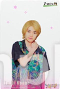 "Thumbnail of ""サマステ クリアカード 今野大輝 7MEN侍"""