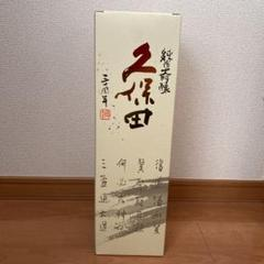 "Thumbnail of ""久保田 30周年記念酒 1800ml"""