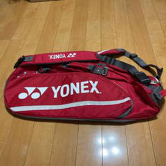 "Thumbnail of ""YONEXテニスラケットバック"""