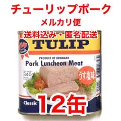"Thumbnail of ""チューリップ ポーク ランチョンミート うす塩味 12缶 スパム SPAM"""