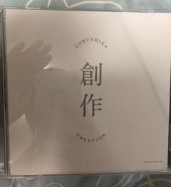 "Thumbnail of ""ヨルシカ 創作 CD"""