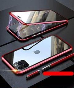 "Thumbnail of ""iphone11pro透明 両面強化ガラス ケース マグネット式 赤"""