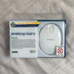 "Thumbnail of ""eneloop kairo (エネループ充電式カイロ)"""