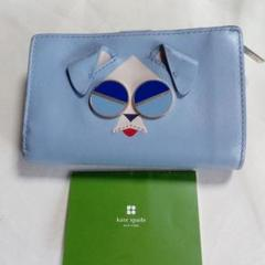 "Thumbnail of ""Kate spade new york  ブルー革折れ財布 紙幣・コイン・カード"""
