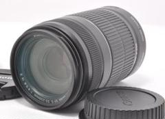 "Thumbnail of ""望遠レンズ Canon EF-S 55-250mm IS II 手振れ補正"""