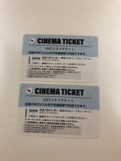 """Thumbnail of """"movix&松竹系映画館★映画鑑賞券2枚セット"""""""