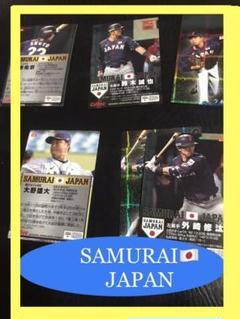 """Thumbnail of """"SAMURAI JAPAN 野球カード"""""""