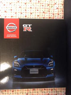 """Thumbnail of """"NISSAN GT-Rカタログセット"""""""