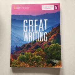 "Thumbnail of ""GREAT WRITING 5"""