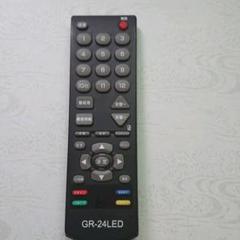 "Thumbnail of ""GR-24LED テレビリモコン赤外線確認済み"""