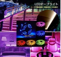 "Thumbnail of ""LEDテープライト2m USB 防水 内装 外装 インテリア 間接照明"""