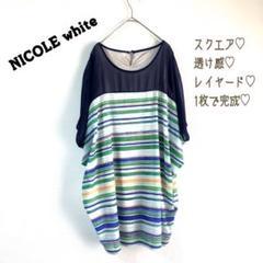 "Thumbnail of ""NICOLE white♡1枚で完成☆ゆったりチュニック"""