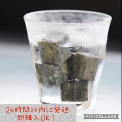 "Thumbnail of ""アイスキューブストーン 8個セット"""