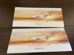 "Thumbnail of ""JAL みんなのJAL2020ジェット 3号機 搭乗記念証 がんばろう日本"""
