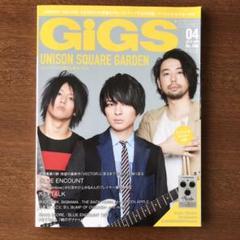 "Thumbnail of ""GIGS 2018 APR No466(4月号)"""