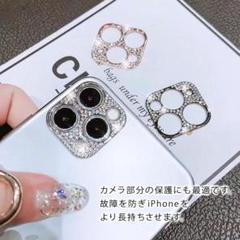 "Thumbnail of ""カメラ保護フィルム レンズカバーiPhone11"""