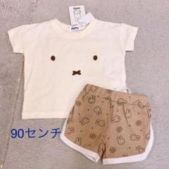 """Thumbnail of """"しまむら ミッフィー Tシャツ+ハーフパンツ 90センチ"""""""