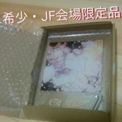 """Thumbnail of """"【JF会場限定品】遊戯王 はるうらら アクリルボード"""""""