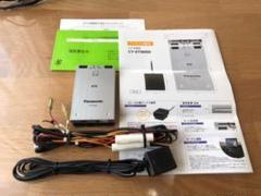 "Thumbnail of ""ETC車載器 アンテナ分離 音声案内付き Panasonic CY-ET900D"""