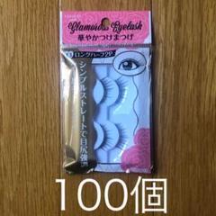 "Thumbnail of ""新品未開封 LOUJENE LJ 華やかつけまつげ 13ロングハーフ2P"""