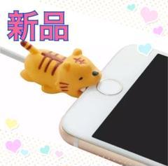 "Thumbnail of ""スマホ 充電ケーブル 保護カバー ケーブルバイト フィギュア トラ"""