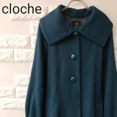 """Thumbnail of """"【Cloche】デザインロングコート M相当 可愛いボタン"""""""