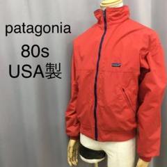 """Thumbnail of """"80s USA製 patagonia パタゴニア シェルドシンチラジャケット"""""""