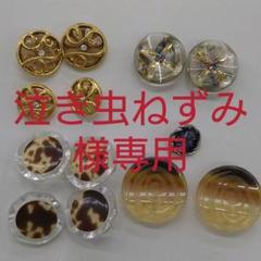 "Thumbnail of ""泣き虫ねずみ様専用ボタン"""