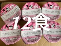 """Thumbnail of """"和光堂 お出かけランチ 牛肉とほっくりじゃがいもの煮物 12食"""""""