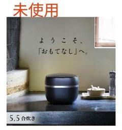 """Thumbnail of """"未使用 タイガー魔法瓶 JPG-S100(KS)"""""""