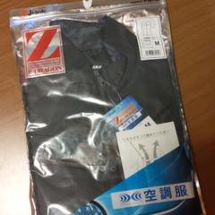 """Thumbnail of """"新品 空調服ベスト M シックブラック"""""""