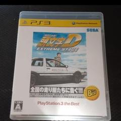"""Thumbnail of """"頭文字D EXTREME STAGE PlayStation3 the Best"""""""
