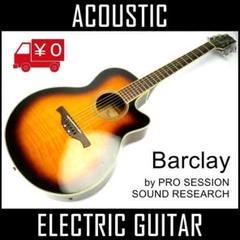 """Thumbnail of """"バークレイ Barclay 新品弦 エレアコ アコースティックギター アコギ"""""""