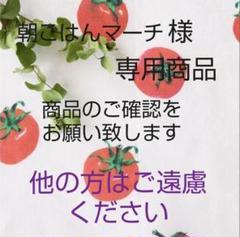 """Thumbnail of """"730   729   538ネームホルダーお子様ランチ"""""""
