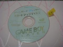 "Thumbnail of ""スタートアップディスク ゲームキューブ ゲームボーイプレイヤー"""