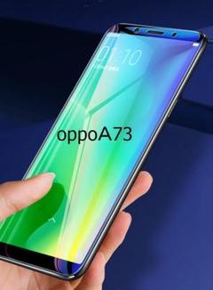 """Thumbnail of """"OPPO  oppoA73 液晶保護強化ガラスシート0.3mm1枚"""""""