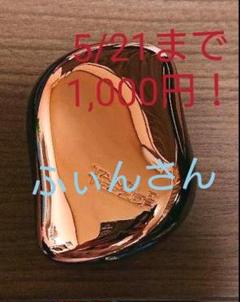 """Thumbnail of """"TANGLE TEEZER コンパクトブラシ"""""""