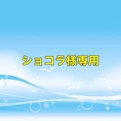 "Thumbnail of ""新品 エコバッグ  大容量 ショッピングバッグ  菊柄"""