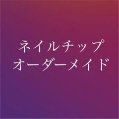 "Thumbnail of ""オーダーメイド フットも可!"""