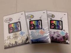 """Thumbnail of """"8P channel 4 Vol.1〜3"""""""