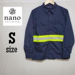 "Thumbnail of ""Nano universe(Nano base)ワークシャツ"""