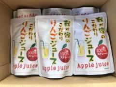 """Thumbnail of """"我が家のこだわりりんごジュース 10袋"""""""