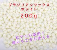 """Thumbnail of """"ブラジリアンワックス ホワイト 200gブラジリアン脱毛ワックス"""""""