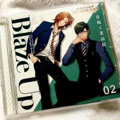 "Thumbnail of ""スタオケ CD"""