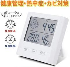 "Thumbnail of ""デジタル温度計 卓上湿度計 温湿度計 コンパクト 置き掛け両用タイプ 電池付き"""